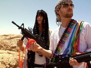 Rainbow Arabia