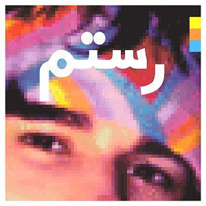 Rostam - Bike Dream - Half-Light